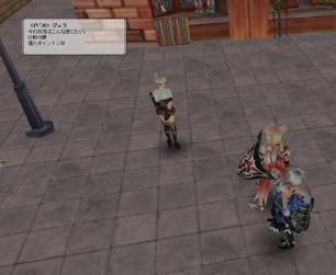 FEzero_Client 2010-12-12 00-29-57-812.bmp