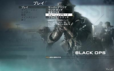 BlackOpsMP 2010-12-16 20-23-20-046