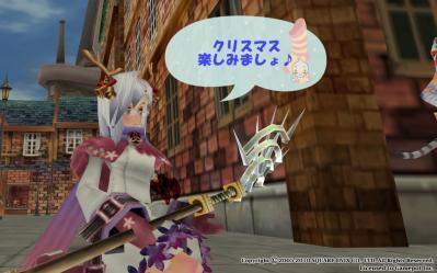 FEzero_Client 2010-12-20 23-41-25-671.bmp