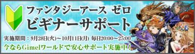 2010_0928c.jpg