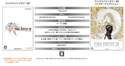 sitess01.jpg