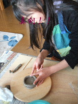 2010_0404陶芸tumu