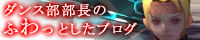 DJR_huwaburo.jpg