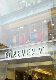 ゆずのブログ-Forever21