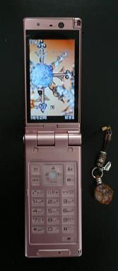 ゆずのブログ-携帯1