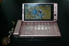 ゆずのブログ-携帯2