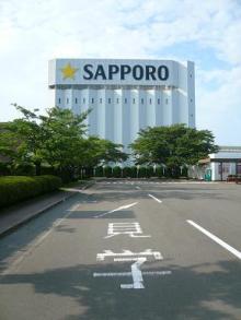 ゆずのブログ-サッポロ