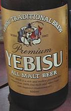 ゆずのブログ-YEBISU1