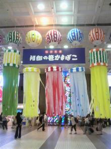 ゆずのブログ-仙台駅七夕祭り
