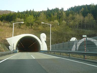 白鳥トンネル