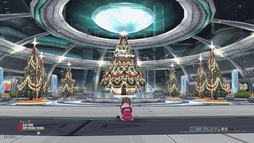 メリークリスマスイブ!