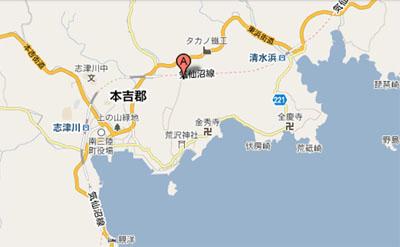 yamato_sidugawa