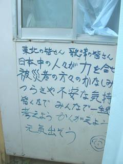 yasutagisouofuro5