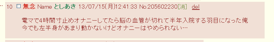 1388391590240.jpg