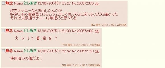 1388395549904.jpg