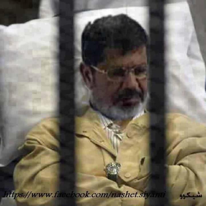 Morsi-in-Jail new 檻ン塗