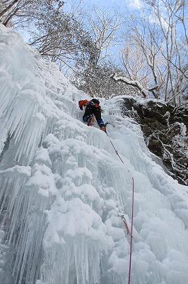 大峰ブライダルベール アイスクライミング