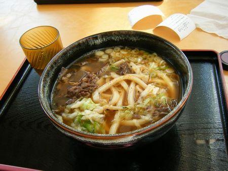 yosida1