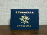 201203040.png