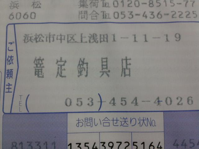 SNC00189.jpg
