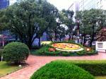 神戸市役所公園
