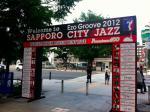 city jazz1
