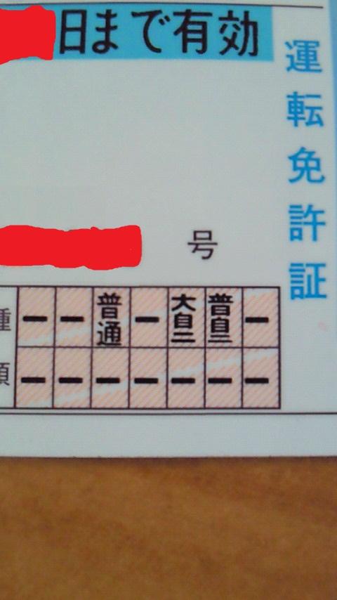 201012241602000.jpg