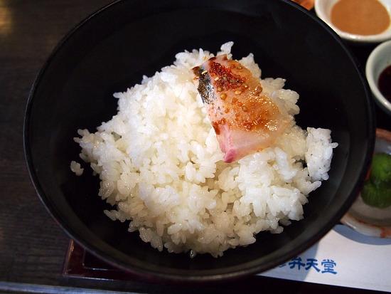 s-弁天堂ご飯PC044658