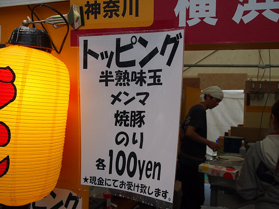 s-くじらトッピングPC114799