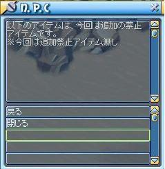 20100221-1_20100222200826.jpg