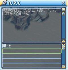20100221-2_20100222201327.jpg