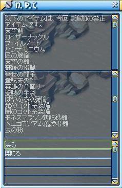 20100221-4_20100222201206.jpg