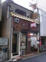 Toyonaka_Rakkie_01.jpg