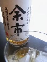 Yoichi_02.jpg