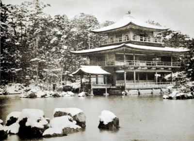 『京都』より金閣寺