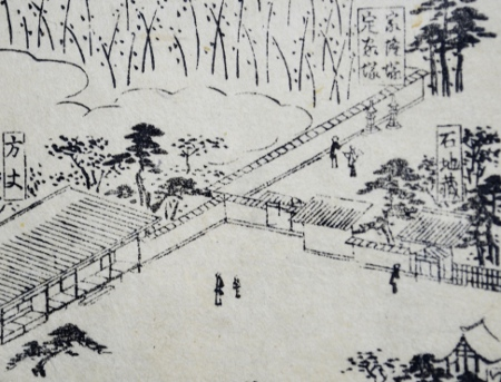 「都名所図会」より石像寺