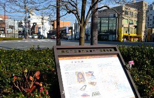 千本丸太町の案内板