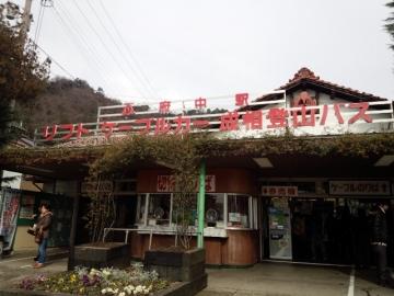 amanohashidate5.jpg
