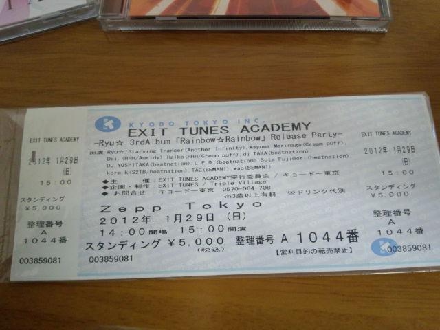 ライブチケット