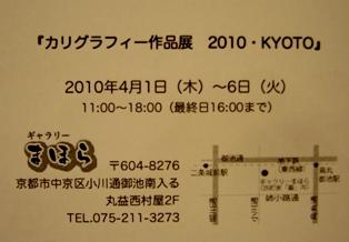 P1110420.jpg