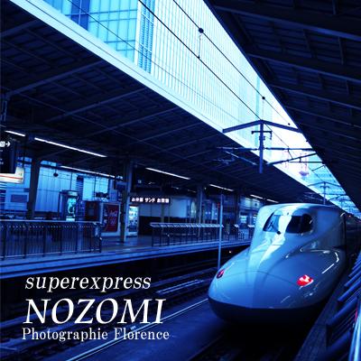 新幹線120401