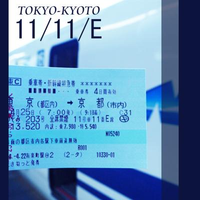 新幹線120402