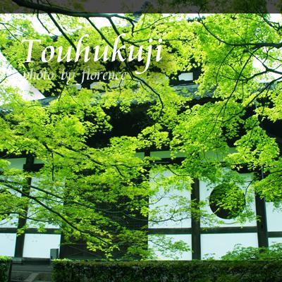 東福寺120402