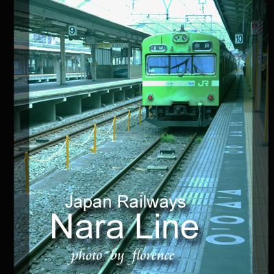 奈良線120401