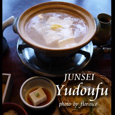 湯豆腐120401