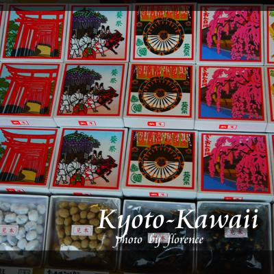 京都かわいい120402