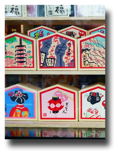 京都かわいい120403