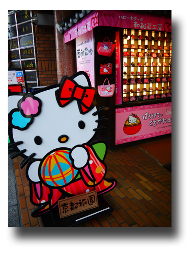 京都かわいい120405
