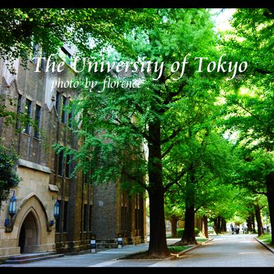 東京大学120501