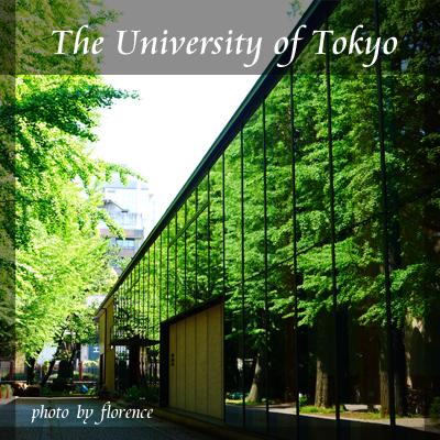 東京大学120502
